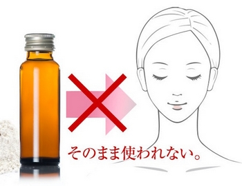 ラメリアプレミアム アミノ酸に分解