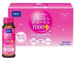DHC・コラーゲンビューティ7000