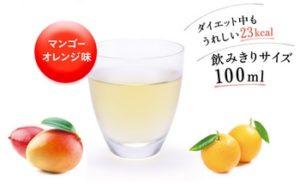 ヘスペリジン&コラーゲン・マンゴー・オレンジ味